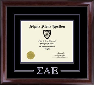 Greek Letters Certificate Frame in Encore