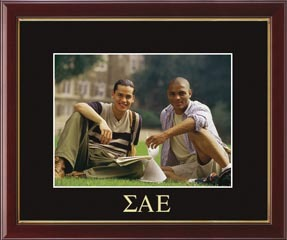 Greek Letters Embossed Photo Frame in Galleria