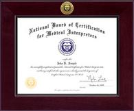 National Board of Certification for Medical Interpreters Diploma Frame - Century Gold Engraved Certificate Frame in Cordova